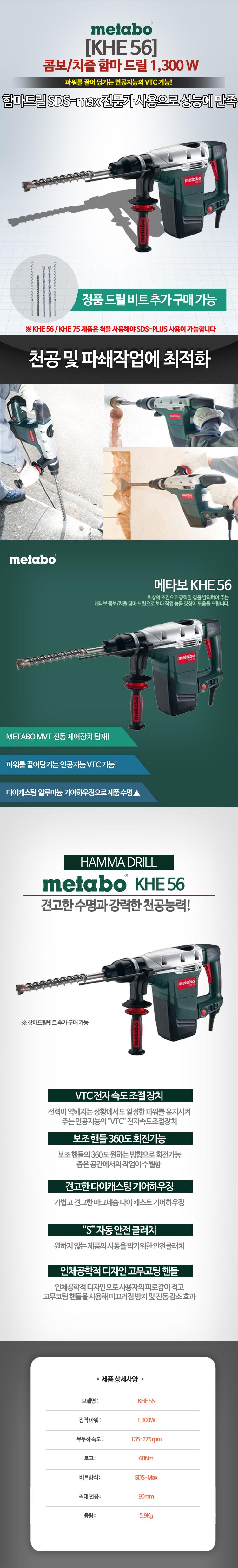 KHE56KHE75.jpg