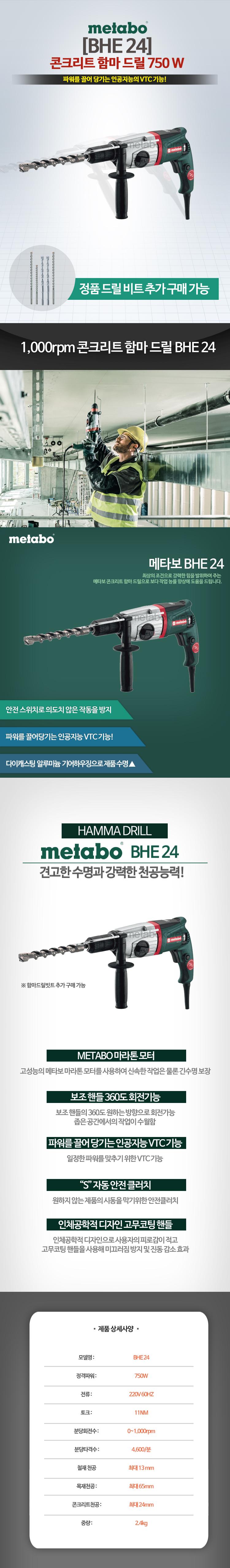 bhe24.jpg