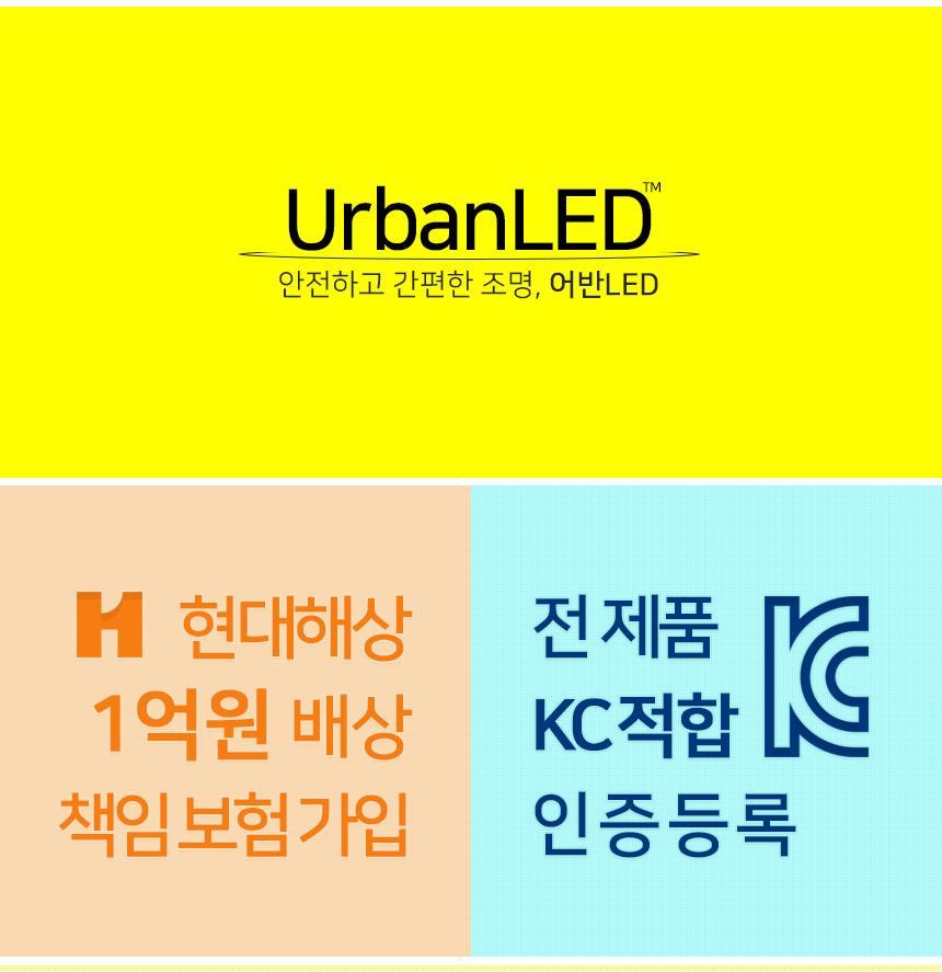 어반 LED 버블전구 50구 방수형 컬러 - 어반LED, 10,500원, 리빙조명, 야외조명