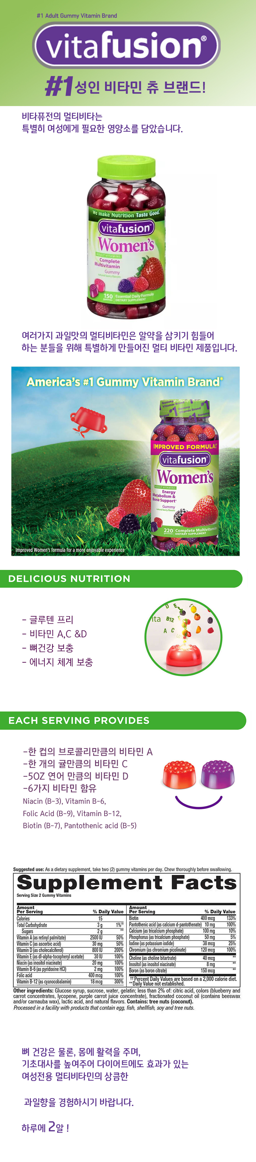 Vitafusion_women_multi.jpg
