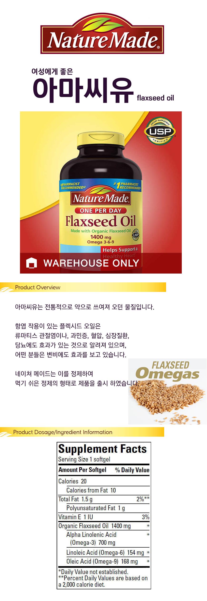 flaxseed%20oil.jpg