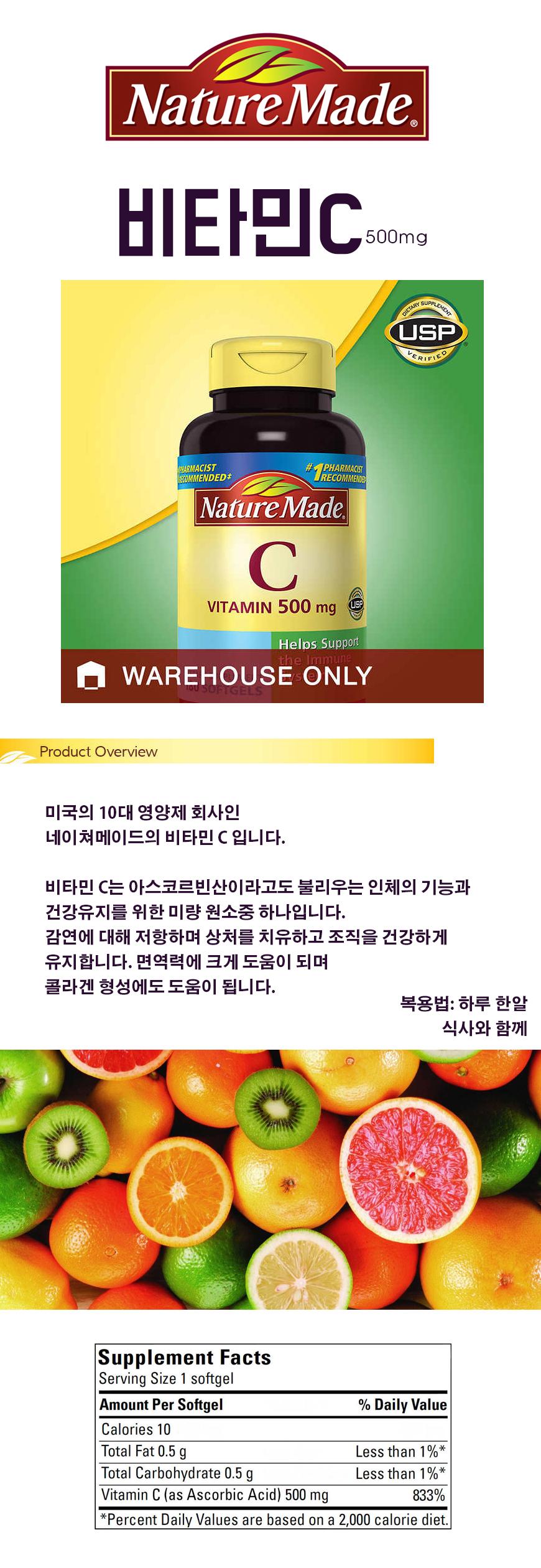 naturemade-vitamin-c-500.jpg