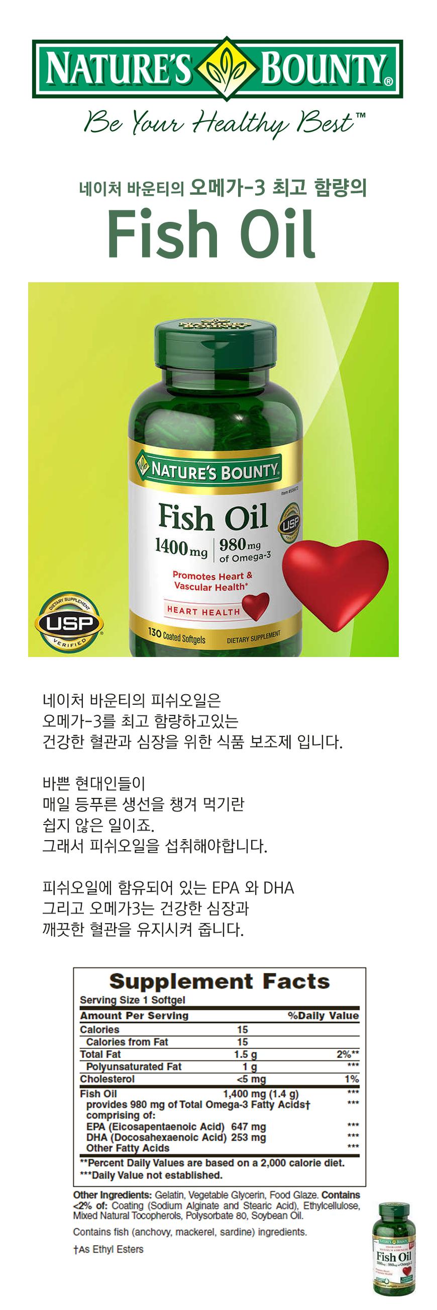 FISHOIL.jpg
