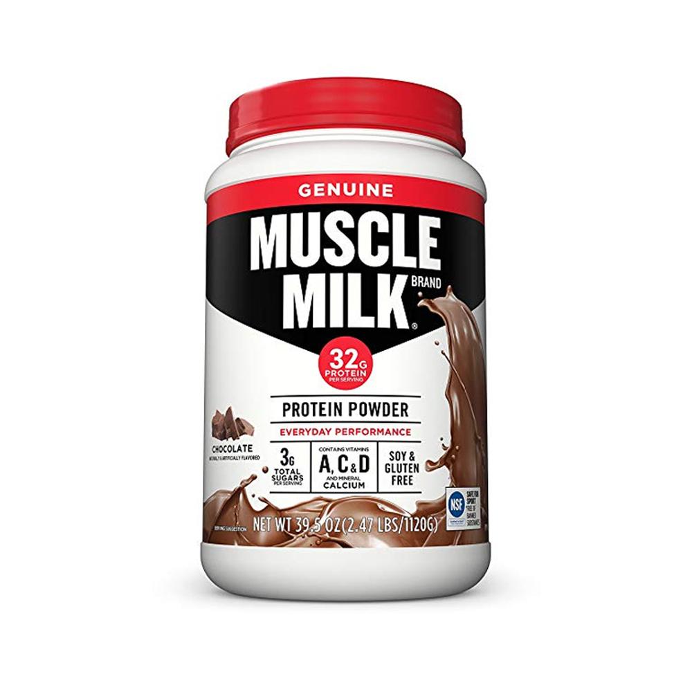 CytoSport Muscle Milk 머슬밀크 2.5lb