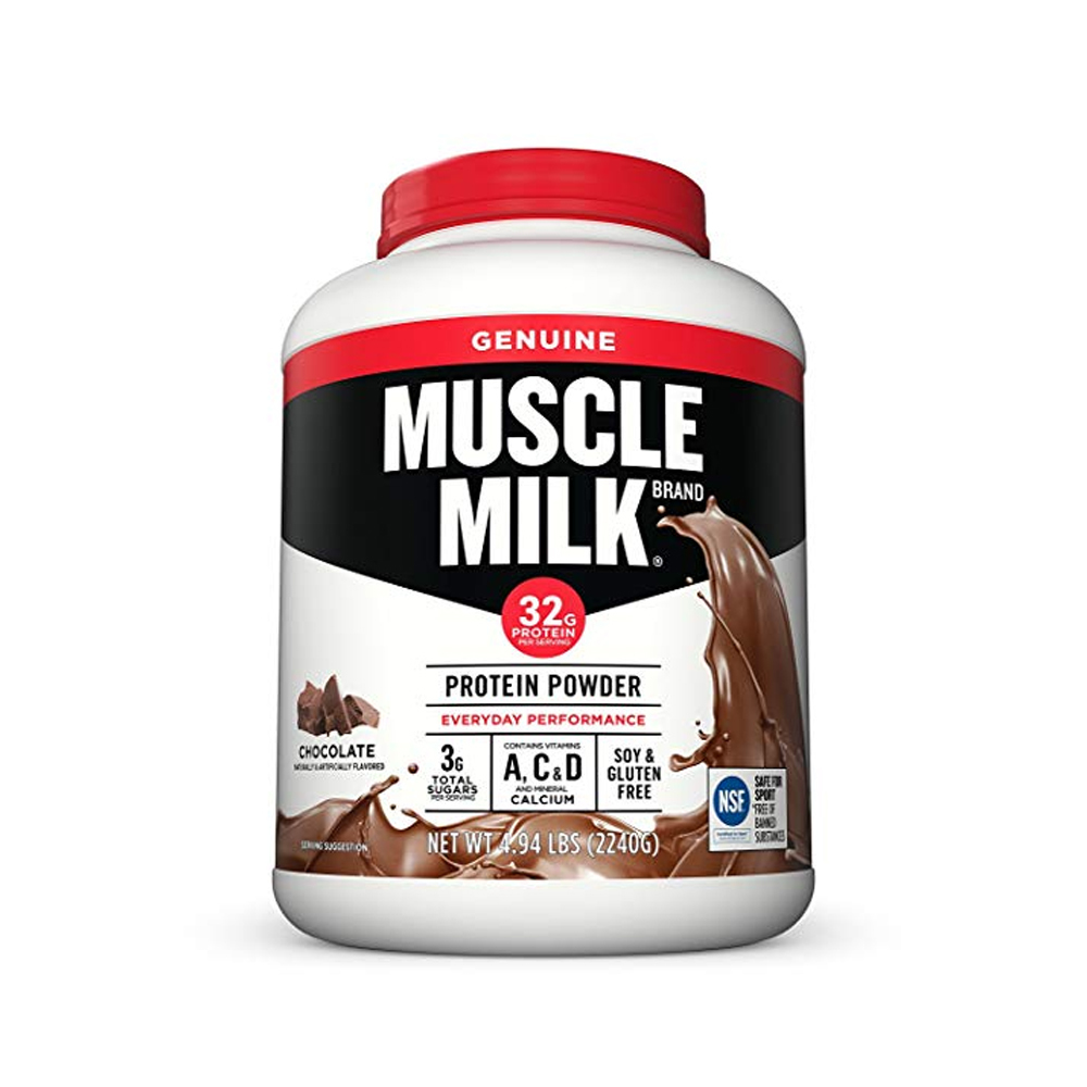 CytoSport Muscle Milk 머슬밀크 5lb
