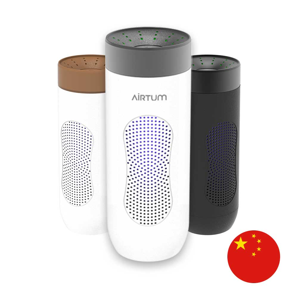 Zunion Airtum Air Purifier(China)