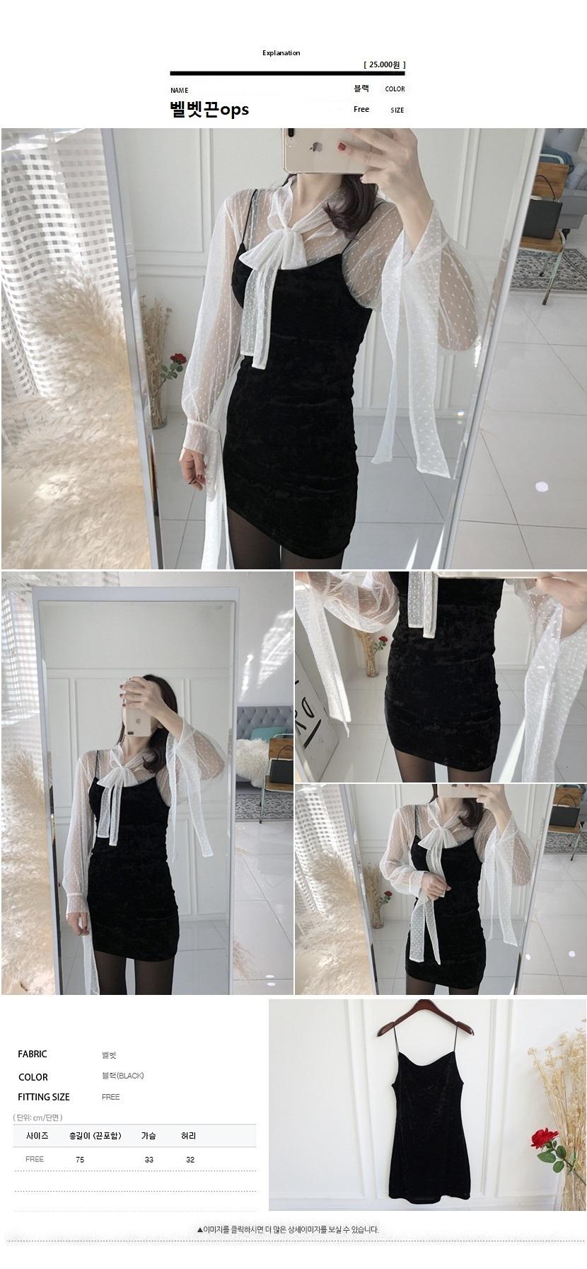 Модели блузок из гипюра доставка