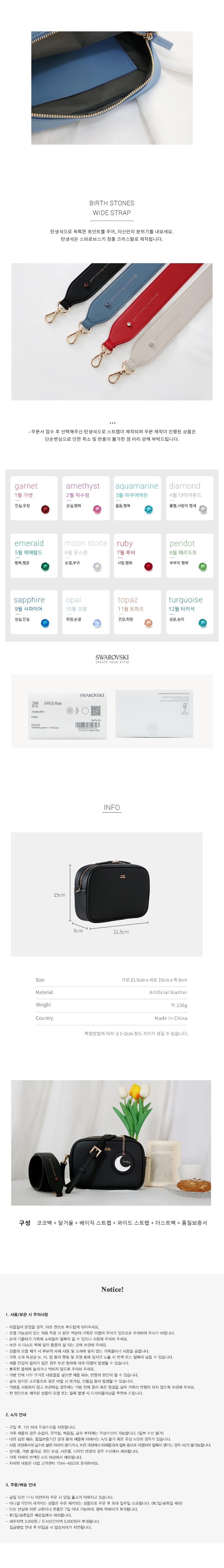 디랩(D.LAB) (달거울증정/탄생석) COCO BAG - Black
