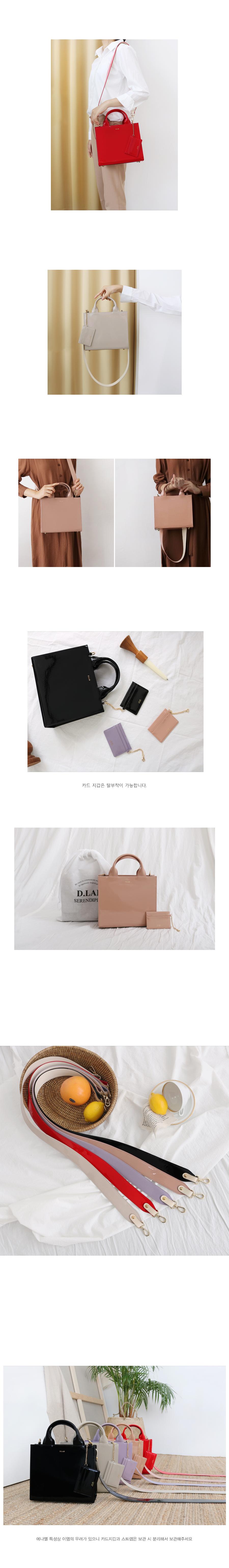 디랩(D.LAB) Candy Bag - Red (카드지갑SET)