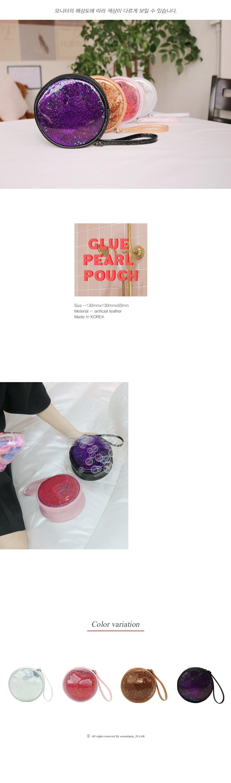 D.LAB Glue Pearl Pouch - Black - 디랩, 18,800원, 다용도파우치, 지퍼형