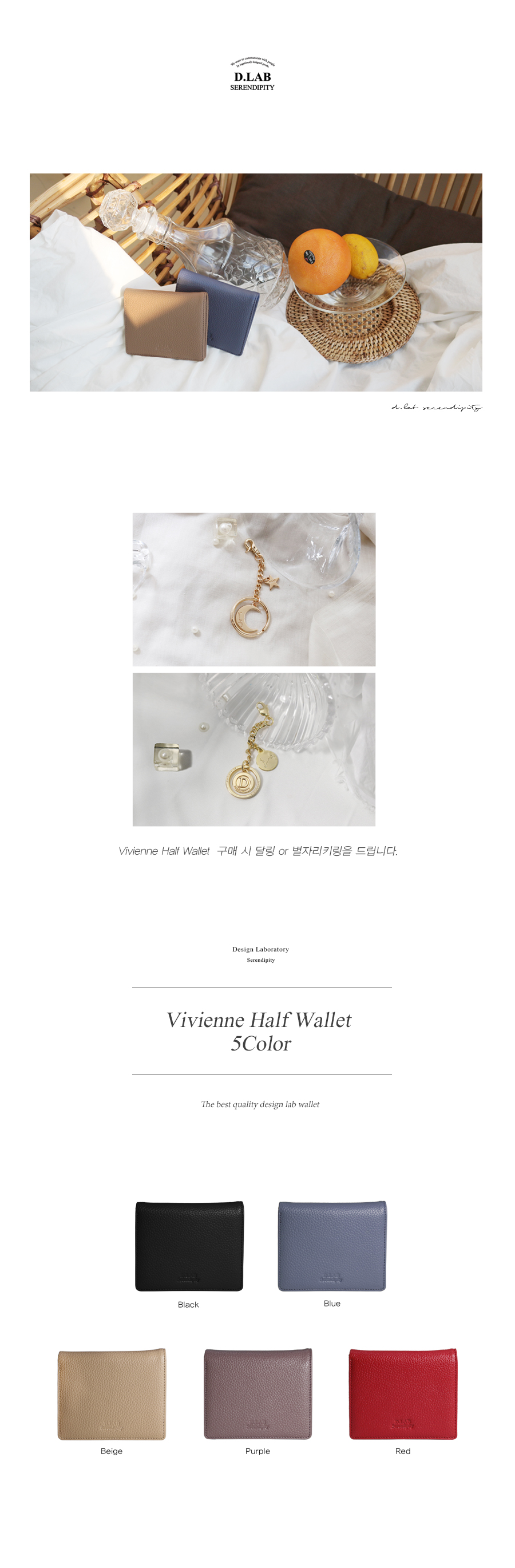 Vivienne_Half_Wallet_900_01.jpg