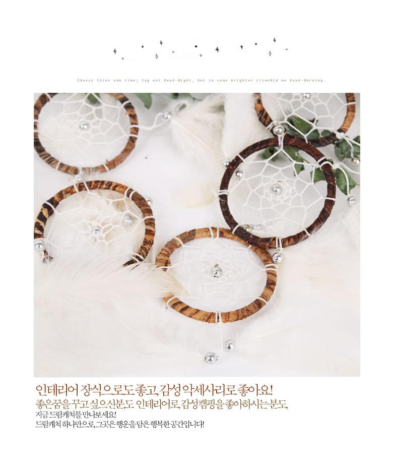 바나나7링 드림캐쳐 - 그로브, 12,500원, 장식소품, 모빌/천장데코