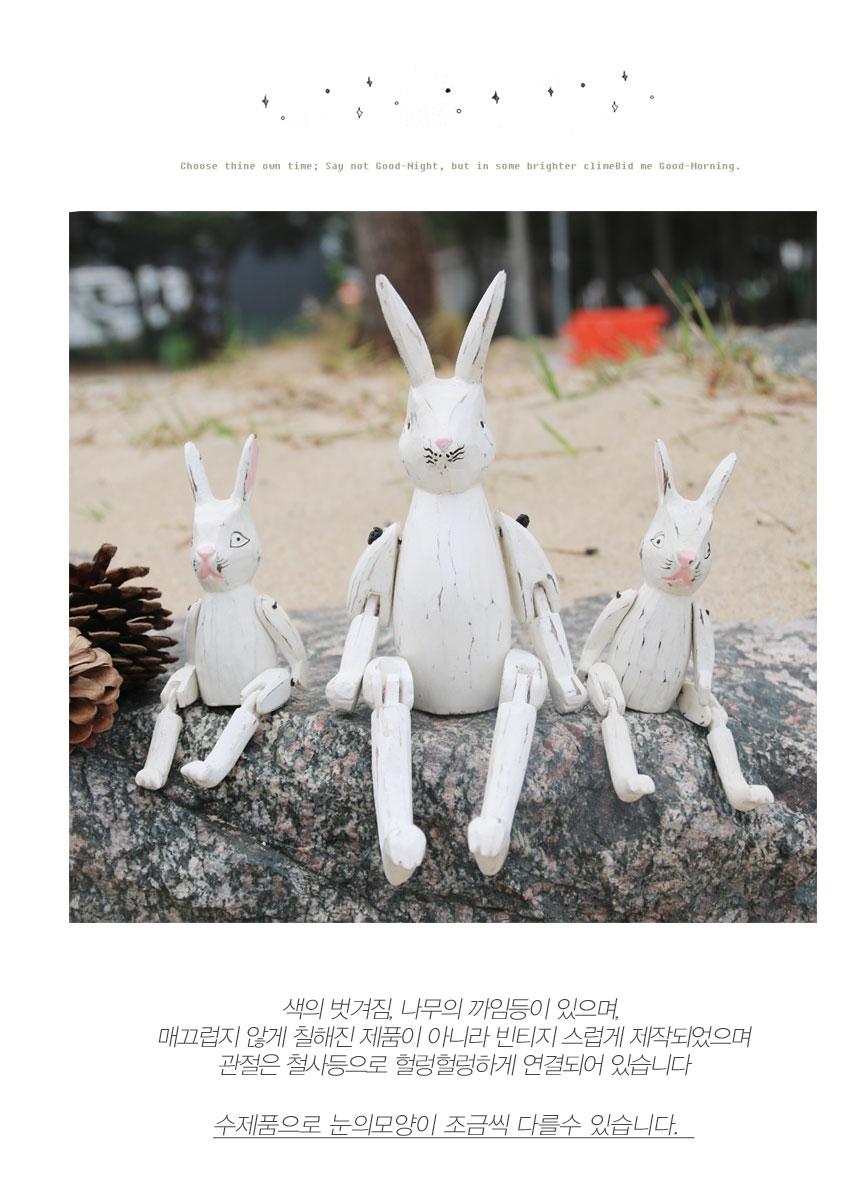 토끼 관절 목각인형(중) - 그로브, 8,900원, 장식소품, 조각상