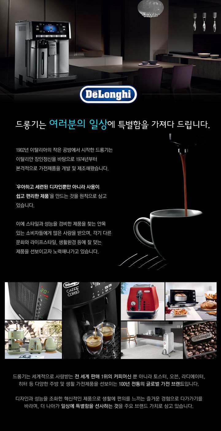 커피 그라인더 KG79 원두분쇄기 맷돌방식 - 드롱기S, 119,000원, 커피머신, 원두분쇄기