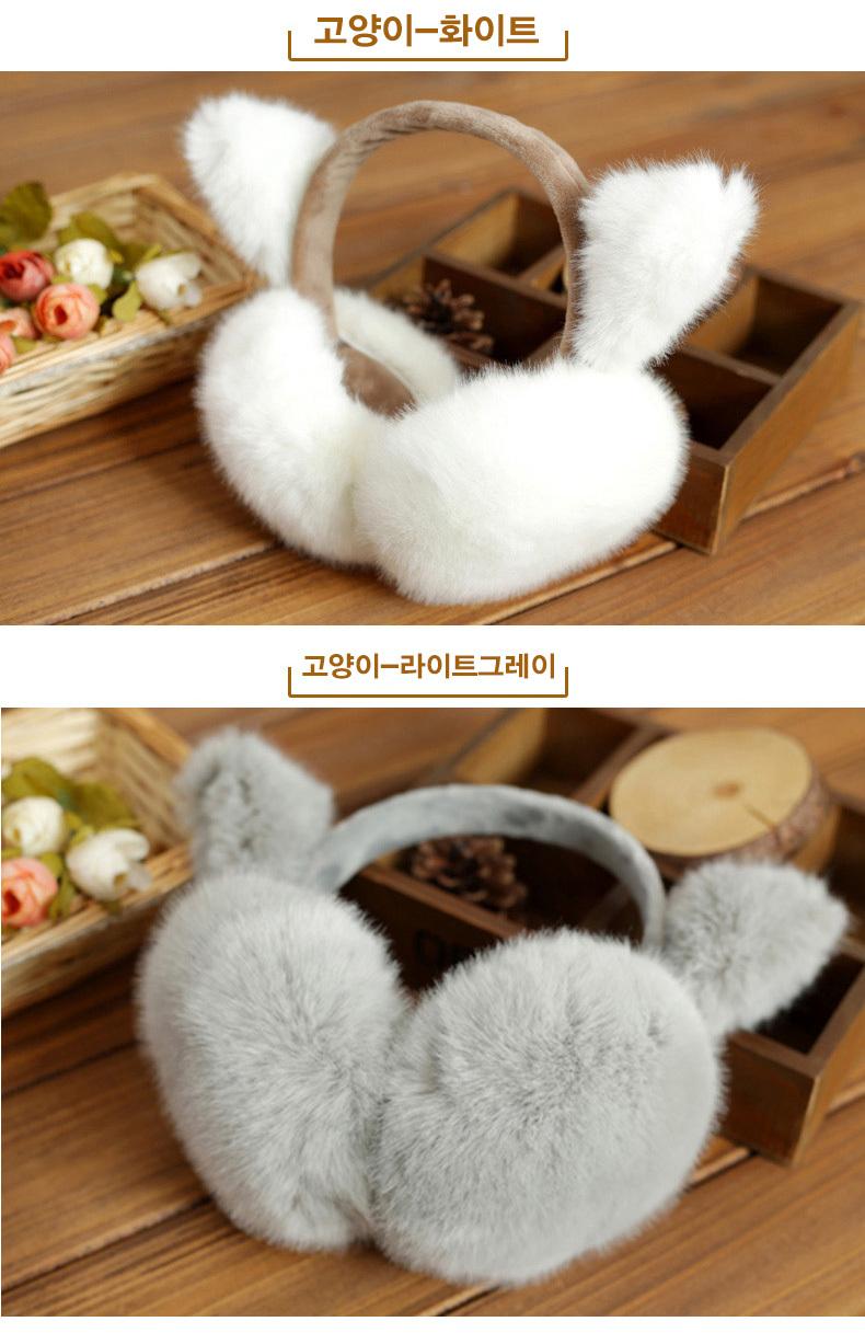 귀마개 고양이 토끼 겨울용 털귀마개 여성 학생
