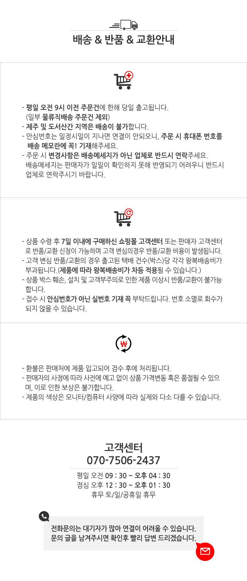 6단 서류함 서랍형 - 포메리트, 42,900원, 데스크정리, 서류/파일홀더