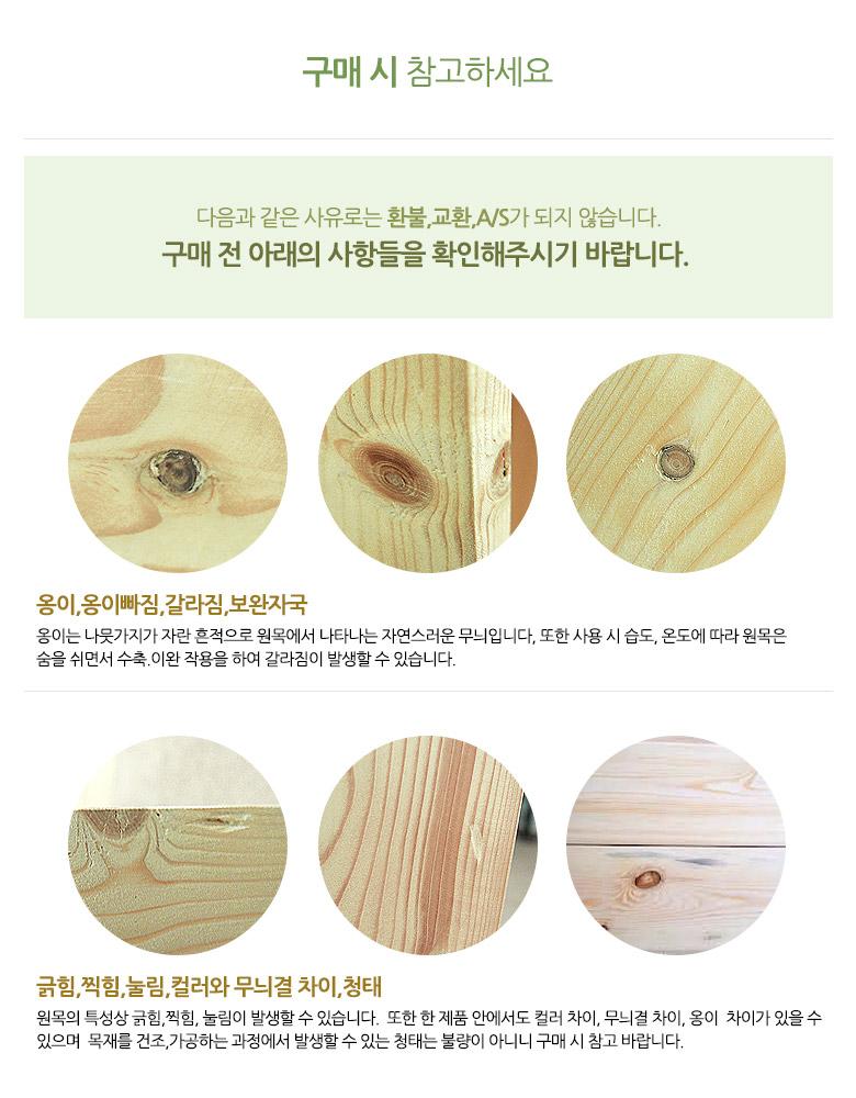 포메리트 삼나무 케이블 정리 본체받침대 - 포메리트, 24,900원, 데스크정리, 다용도 홀더