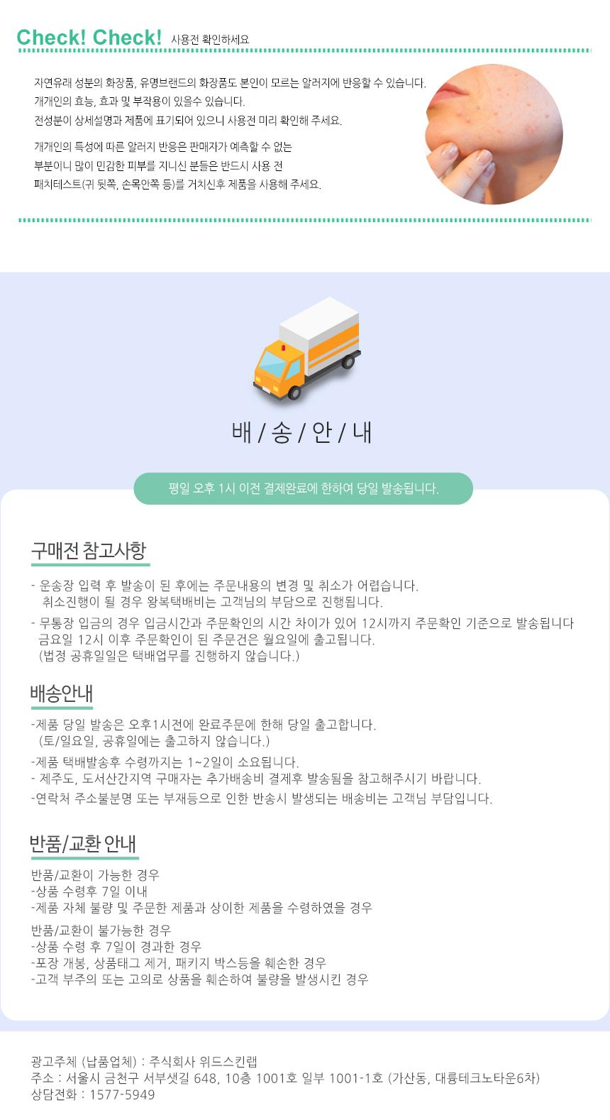 delivery-notice.jpg