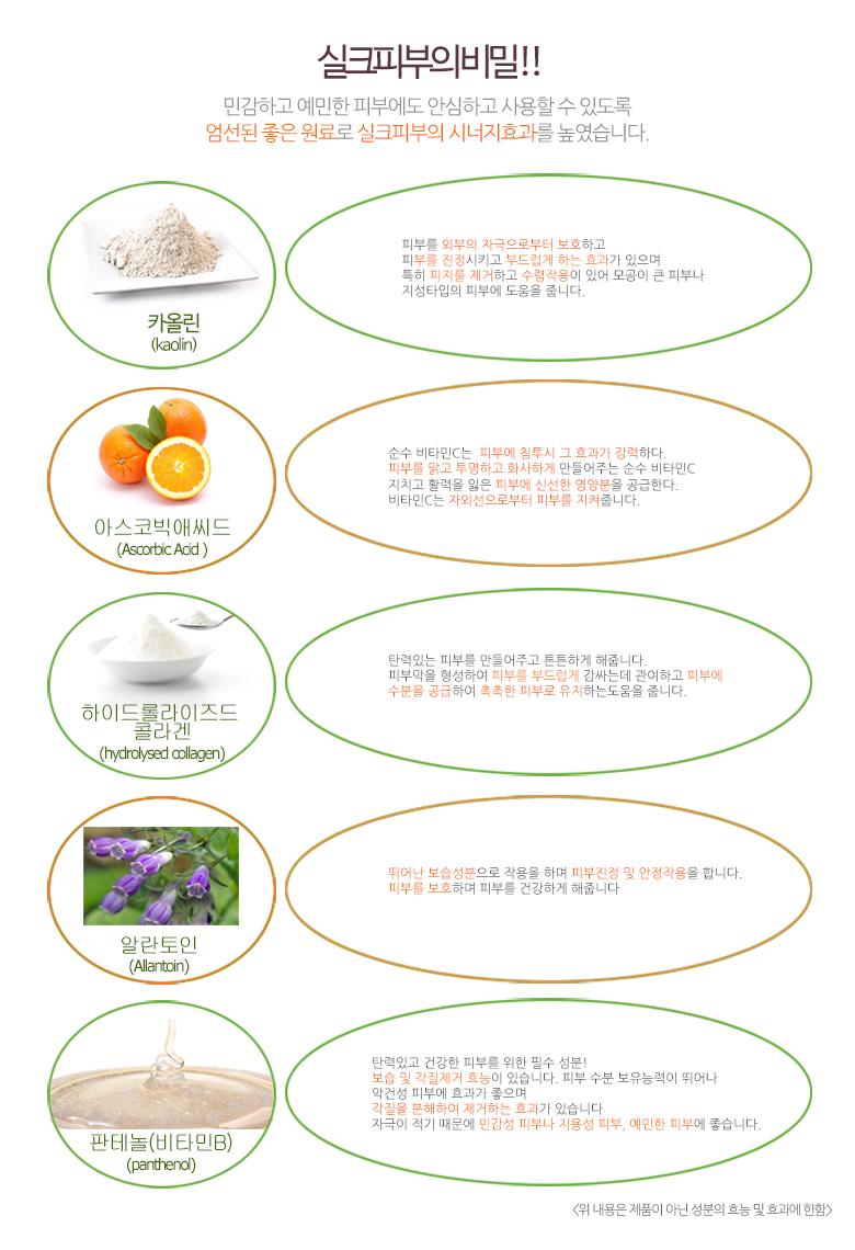 ABC 비타민C 마스크팩 6종 세트 - 레츠큐어, 103,500원, 스킨케어세트, 스킨케어세트