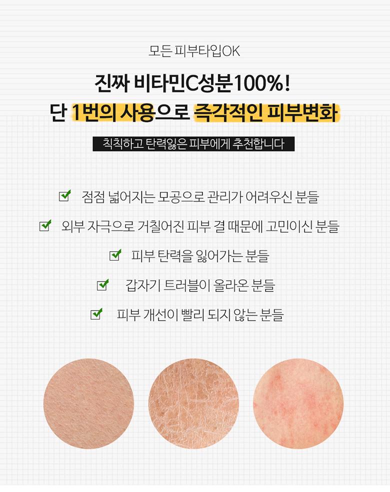 레츠큐어 100% 순수비타민C파우더 15g / 얼굴에 바르는 비타민 - 레츠큐어, 15,800원, 크림/오일, 오일