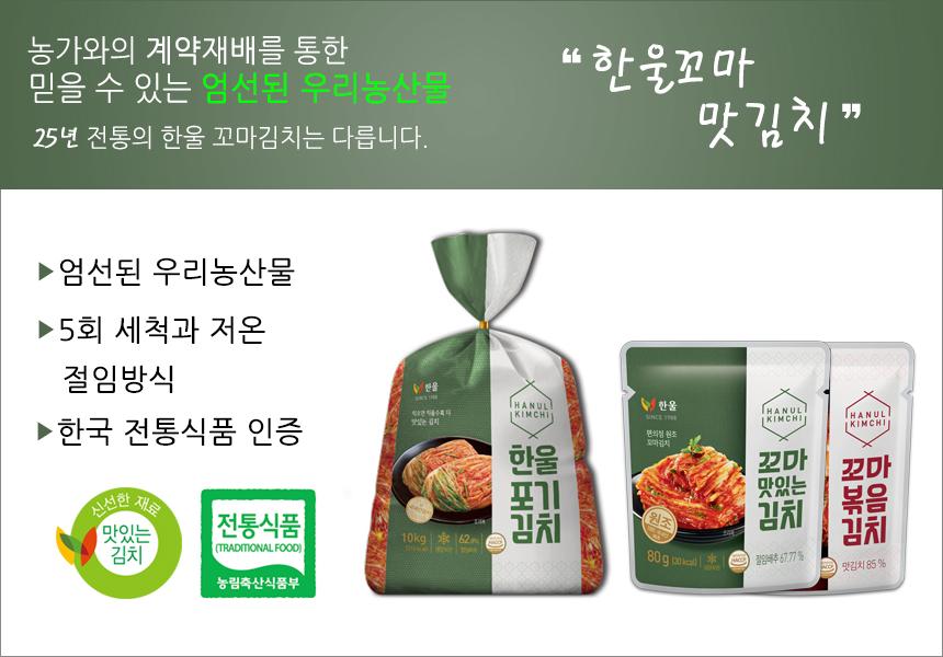 초이스토아 - 소개