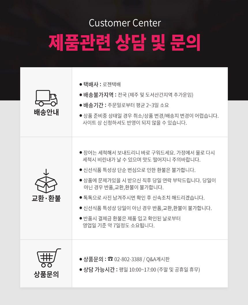 customercenter.jpg