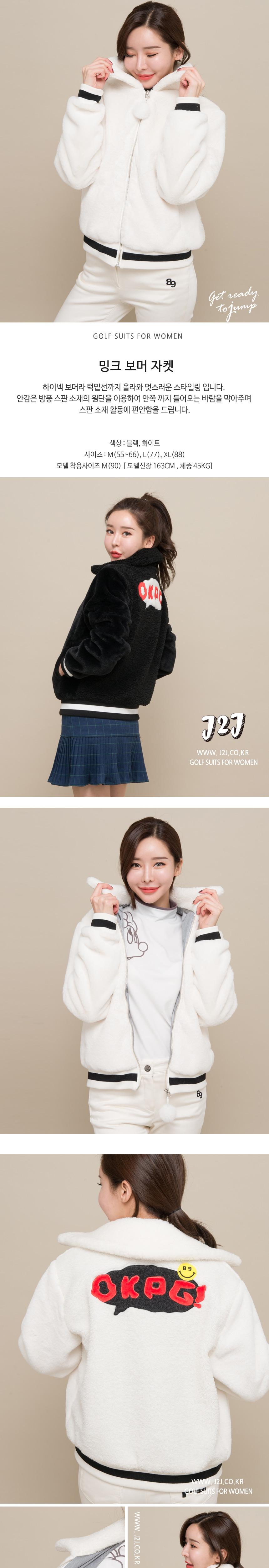 젊은감성 여성골프복- 밍크보머자켓 M L XL  겨울골프웨어 아우터 점퍼 - 제인에잇, 168,000원, 아우터, 자켓
