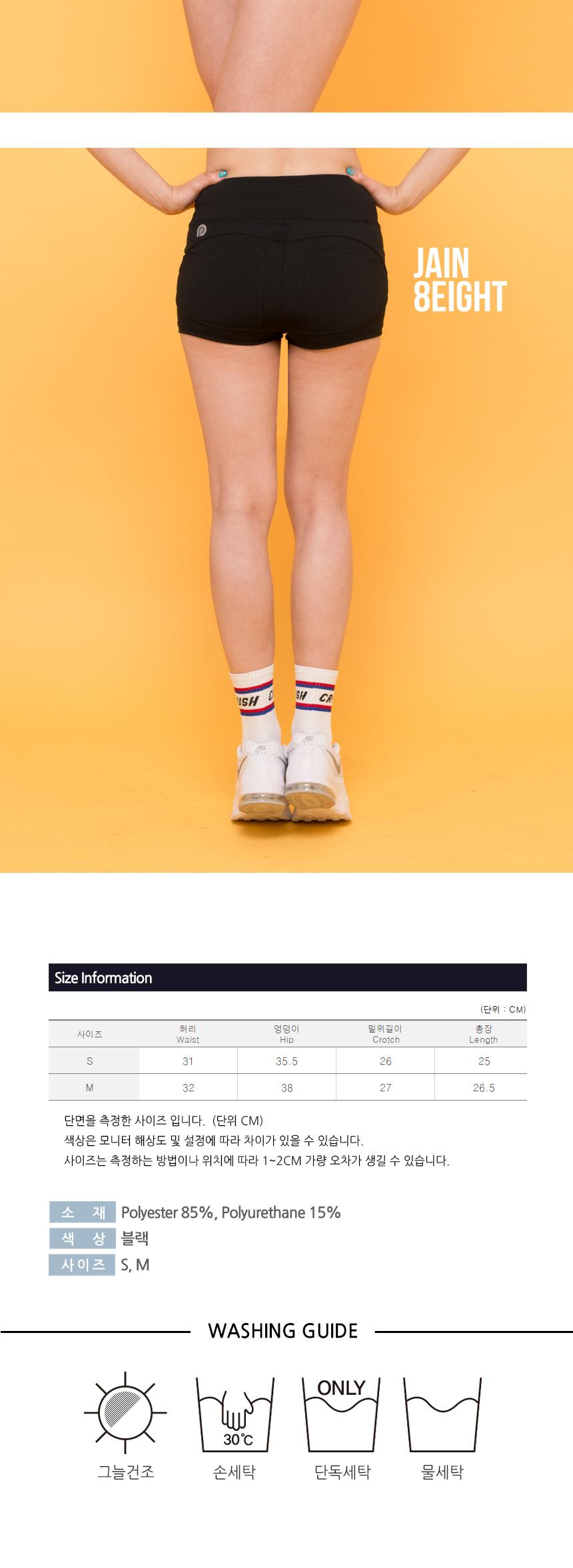 힙업 3D패턴 3부팬츠 - 제인에잇, 25,900원, 피트니스의류, 여성 하의