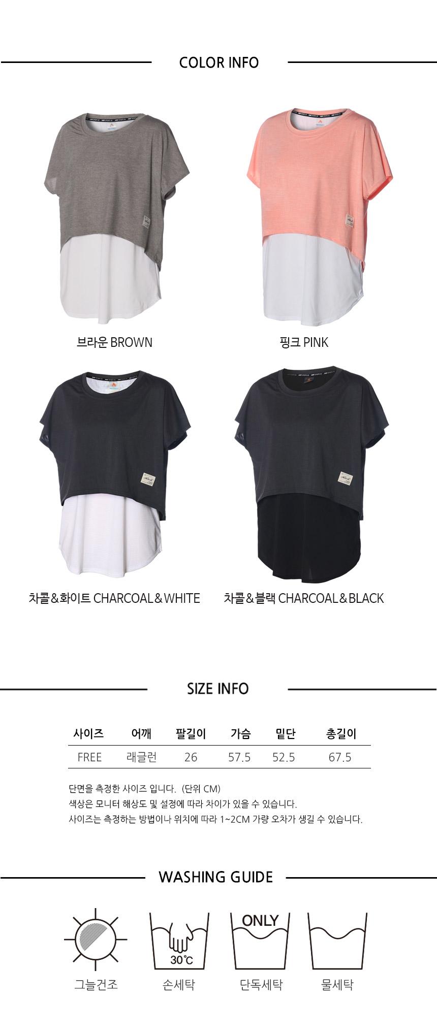 오버랩 커버업 티셔츠 - 롱길이 기능성 티셔츠 - 제인에잇, 22,600원, 피트니스의류, 여성 상의