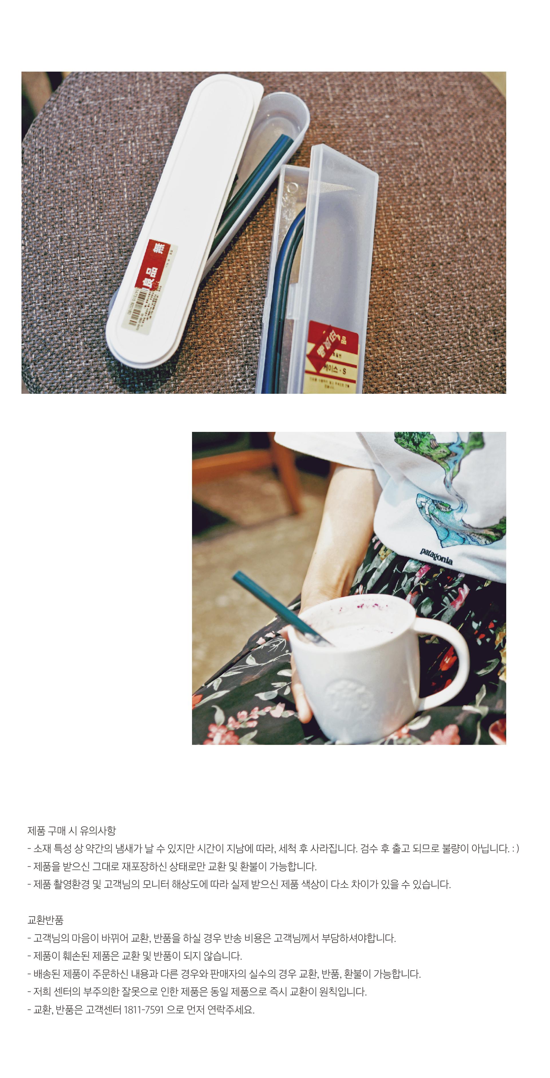 세척솔이 필요없는 개방형 재사용 실리콘 빨대 - 에이비라이프, 1,900원, 주방소품, 주방 소모품