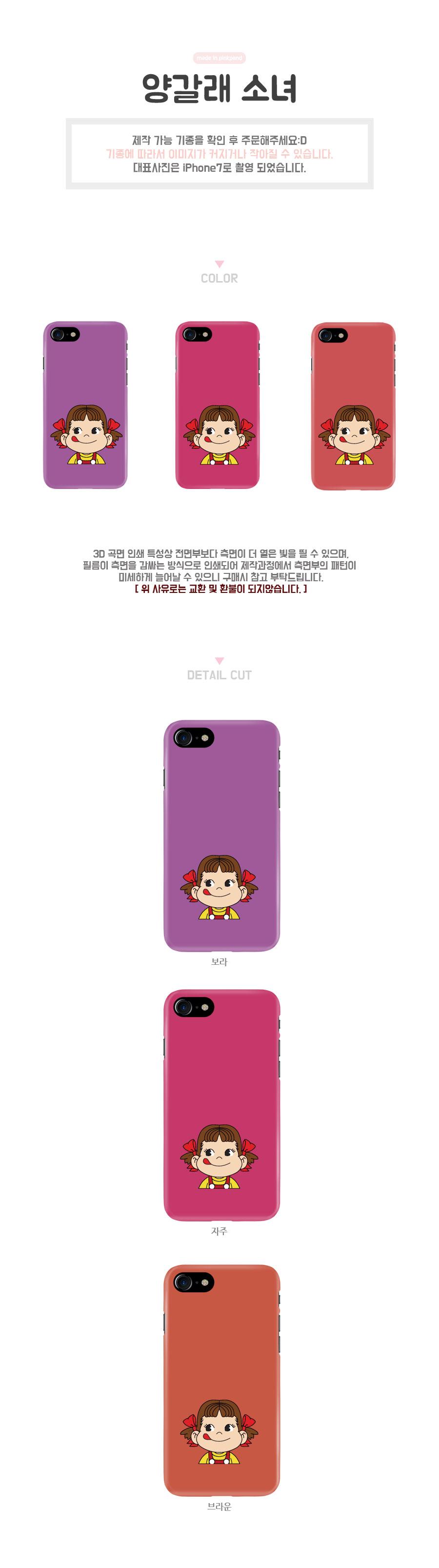 case_ba19.jpg