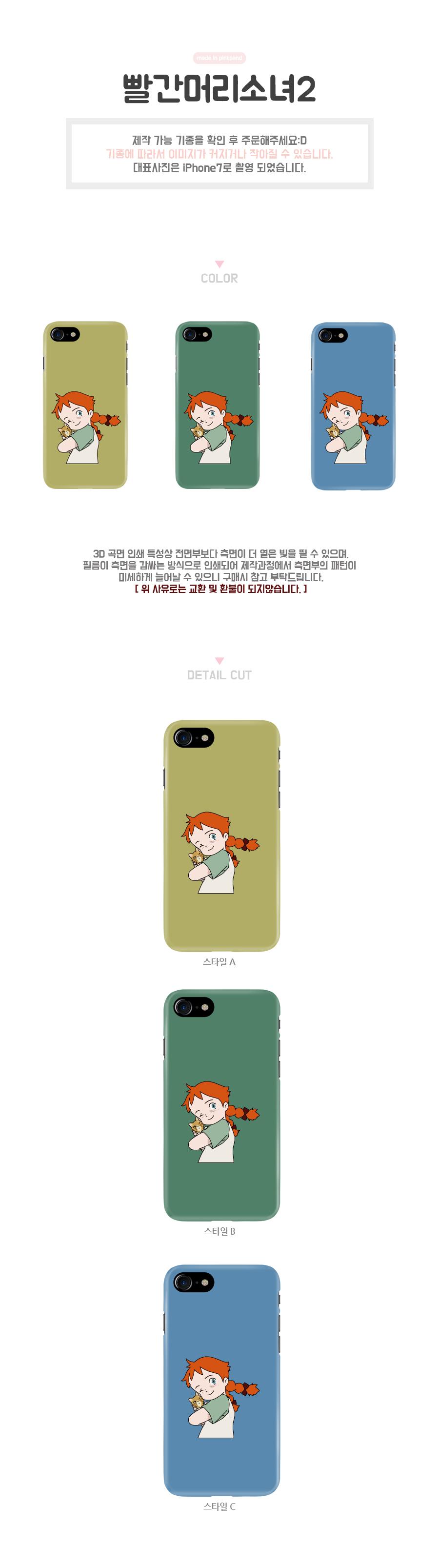 case_ba22.jpg