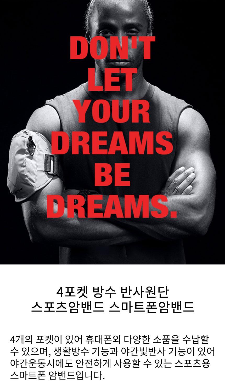 4포켓 방수 반사 스포츠암밴드 스마트폰암밴드 - 스트라이커, 14,900원, 암밴드, 암밴드