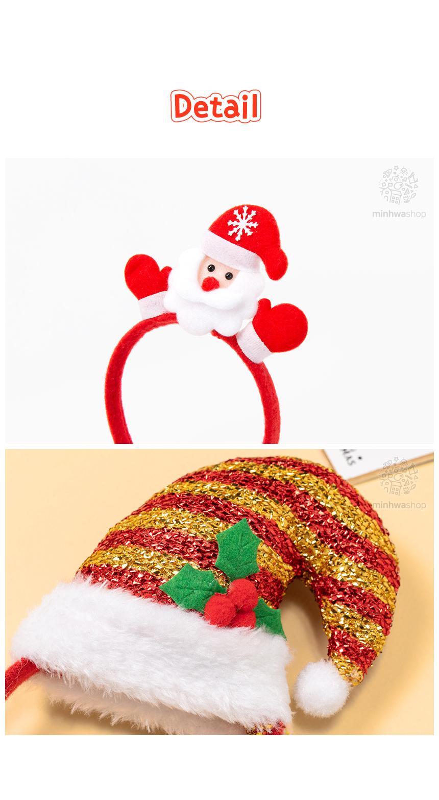 크리스마스 머리띠 모음