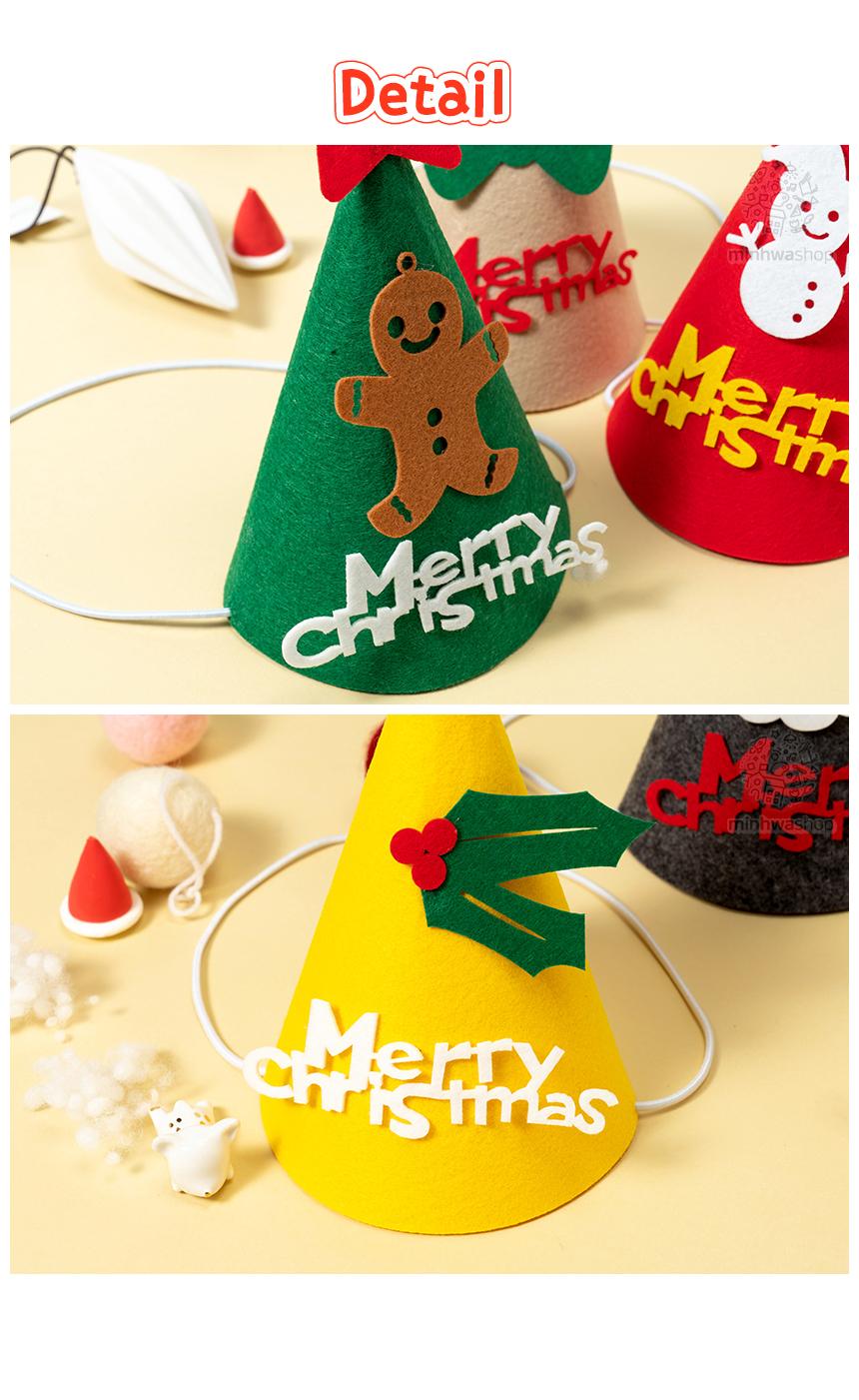 크리스마스 꼬깔모자