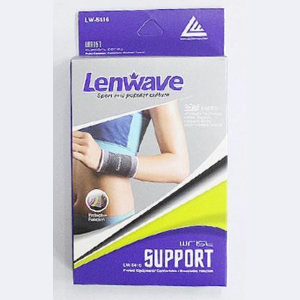 [현재분류명],(5개묶음)LenWave 손목보호대 2p,K40019A,보호대,2개한세트,손목보호대,팔목보호대