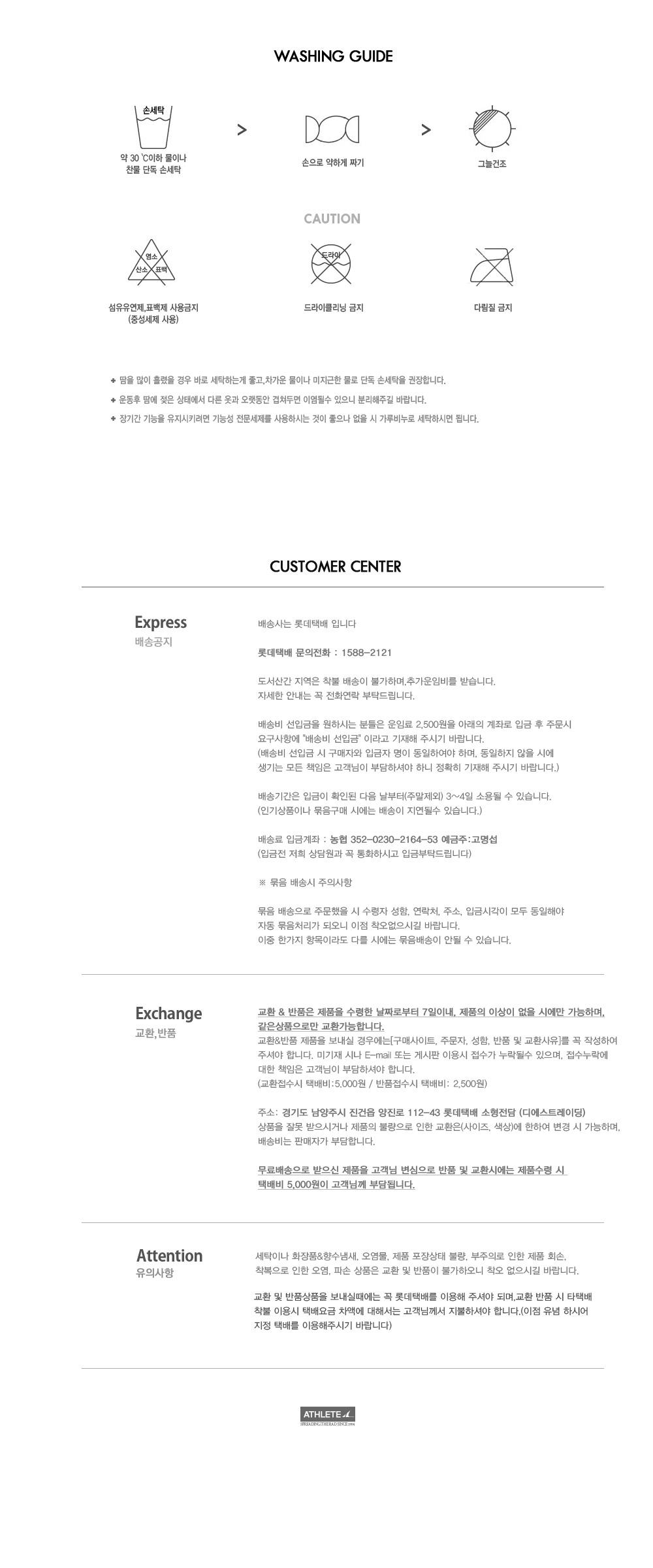 애슬리트(ATHLETE) 편안한 오버핏 고탄력 후드자켓 HRT04 스타인 후드집업 요가복