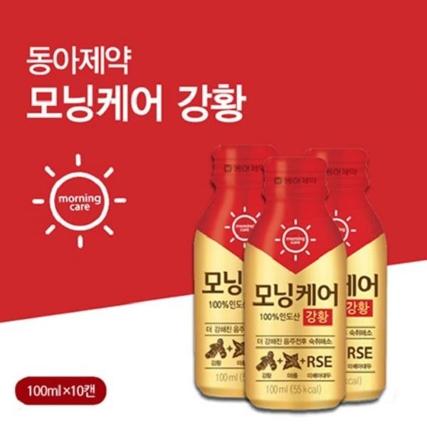 [동아제약] 모닝케어 강황 100ml x 10캔