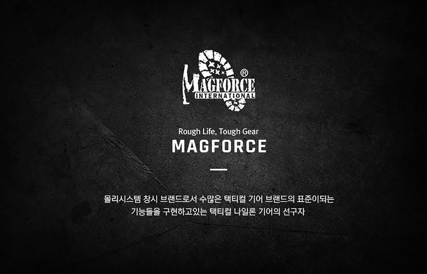 맥포스(MAGFORCE) 슈퍼팔콘 백팩 블랙
