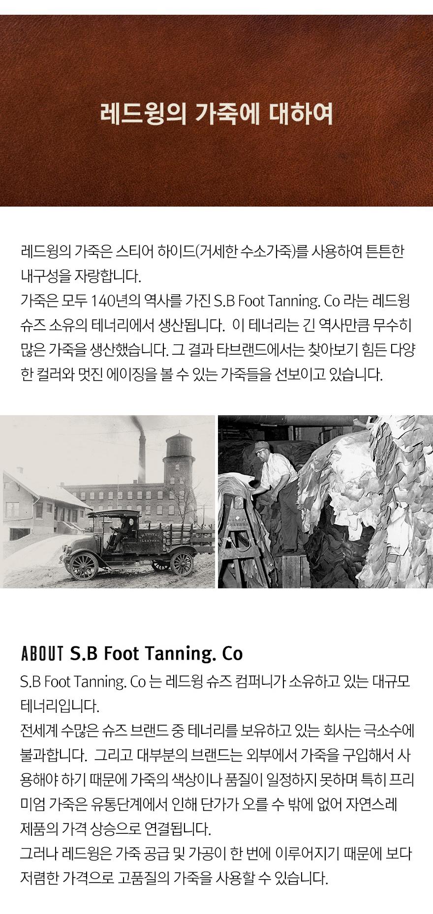 레드윙(REDWING) 바이폴드 지갑 95034 - 앰버 프론티어
