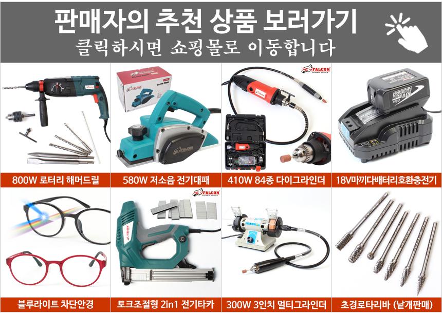 판매자 안씨닷컴 미니샵 상품 보러가기