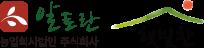 농업회사법인주식회사 알토란