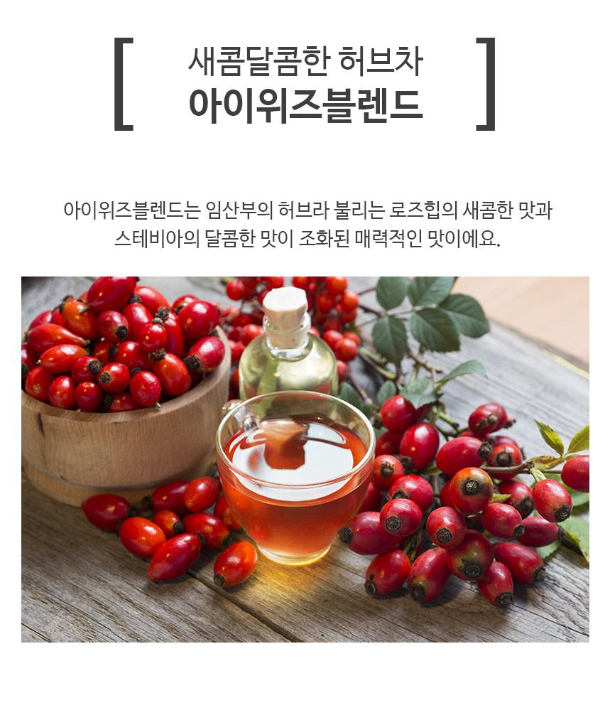 새콤달콤한 임산부차