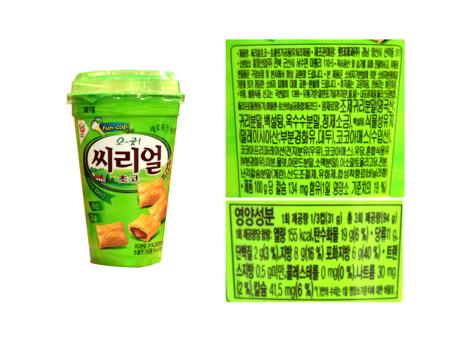 [ Lotte ] [BOX][Lotte] CerealChocoCup94g(15Packs)