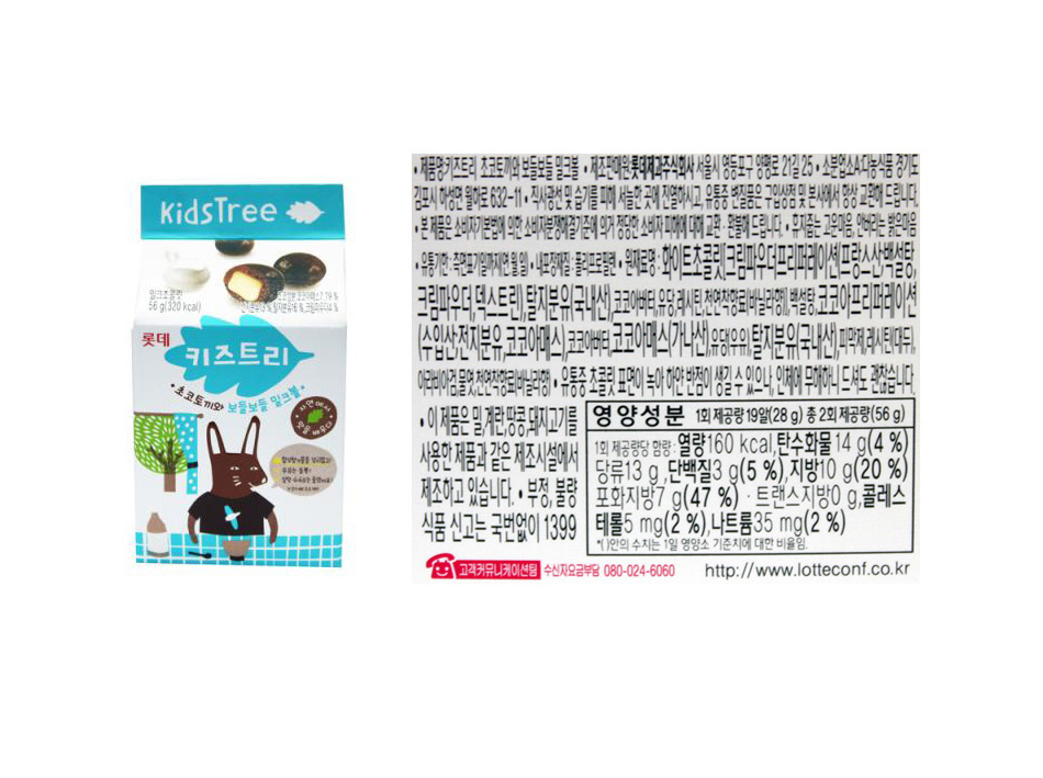 [ Lotte ] [BOX][Lotte] KiztreeMilkBall56g(24Packs)
