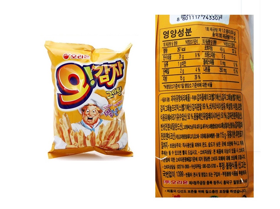 [ Orion ] [BOX][Orion] Oh-PotatoOriginal 115g(12Packs)