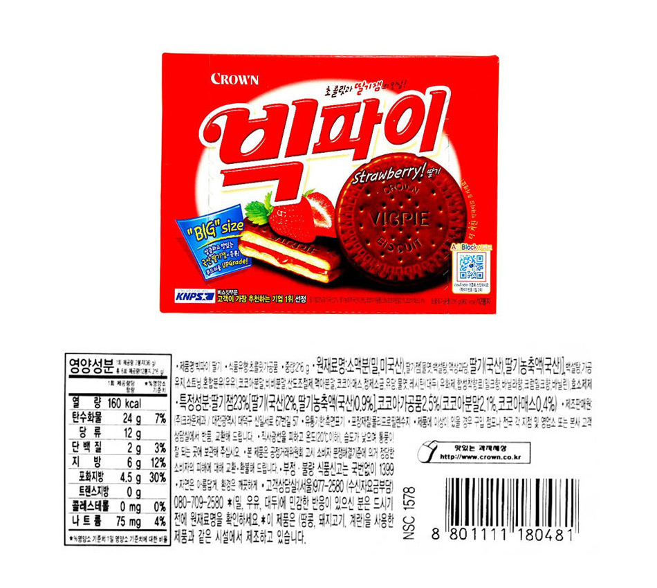 [ Crown ] [BOX][Crown] VicPie(Strawberry)216g(12Packs)