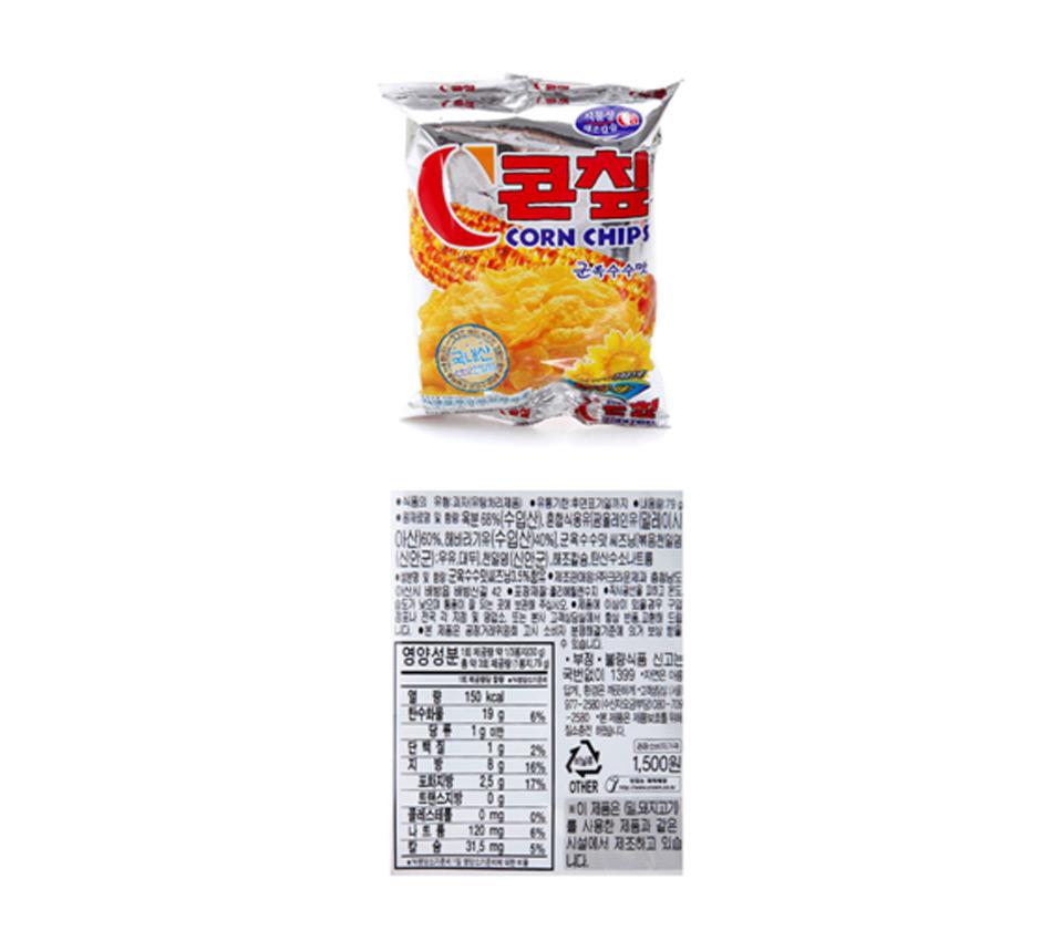 [ Crown ] [盒][皇冠] CornChip79g 18包)