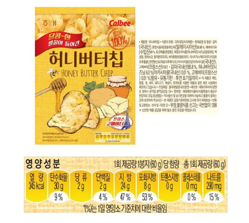 [ HAITAI ] [BOX][Haitai]HoneyButterChip60g 1BOX(16Packs)