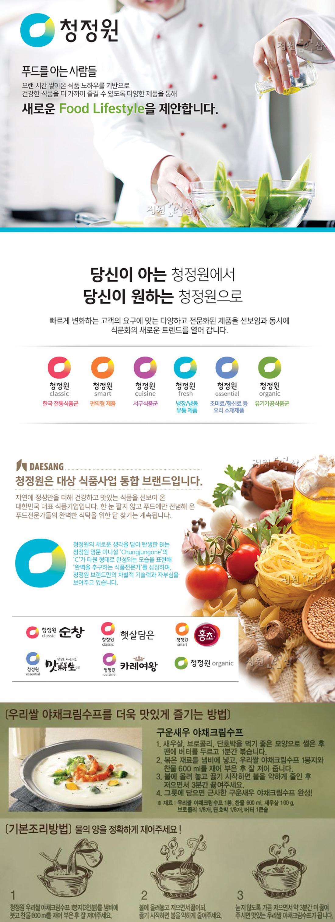 [ chungjungone ] 蔬菜大米汤 60g X 10